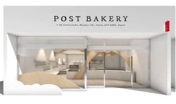 【岩手】日本初ヤギミルク使用のパン屋「POST BAKERY」がオープン! 4月20日から 画像