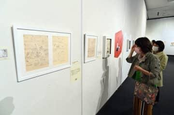 ムーミンの作品世界楽しんで 岡山の特別展、会期終盤