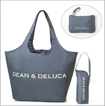 昨年は3日で完売!売切れ必至の「DEAN&DELUCA」付録、予約スタートしたよ~ 画像