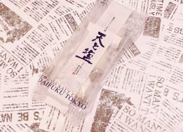 ニュース画像:羽田空港で人気の空スイーツをお取り寄せ☆ 「東京クリーム大福 天と塩」