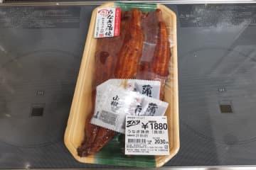 「スーパーのうなぎを店の味にする方法」2種を実践 本当になったのはこれ 画像