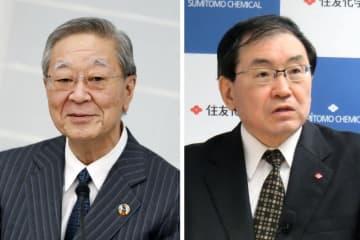 経団連の中西宏明会長が辞任 後任に住友化学の十倉雅和氏 画像