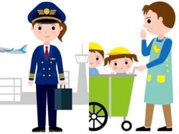 ニュース画像:女性パイロット、男性保育士... 性別の「役割分担意識」解消へ。内閣府がフリーイラストを配布