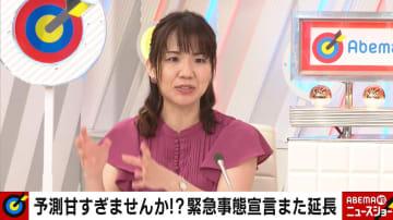 豊田真由子氏「この状況は人災。政治と行政の作為」政府のコロナ対策に苦言 画像