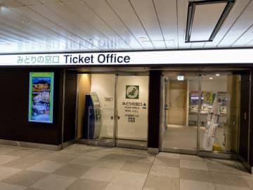 JR東日本、約300駅のみどりの窓口を閉鎖 2025年までに 画像