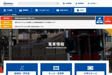 福岡県の鉄道各社、終電時刻を繰り上げ 12日からの緊急事態宣言期間中 画像
