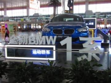 経済学者「中国の中所得層は2035年に8億人に達する可能性」―中国メディア 画像