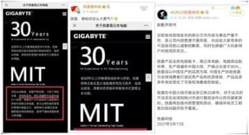 「90%台湾製造」をアピールした大手メーカー、「中国製造業をおとしめた」と炎上―中国メディア 画像
