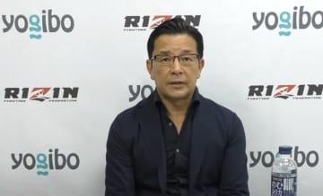 【格闘技】「RIZIN.29」大阪大会が6月27日に延期 榊原CEOは有観客に決意「ファンと一緒に生... 画像