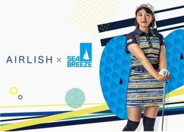 通気性にこだわった夏向けのゴルフウェア「AIRLISH」発売…ルコックスポルティフ 画像