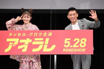 柳沢慎吾 マシンガントークで終了予定時刻を大幅超え「今日、調子いいですね俺!」 画像