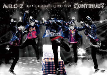 A.B.C-Z「A.B.C-Z 1st Christmas Concert 2020 CONTINU... 画像