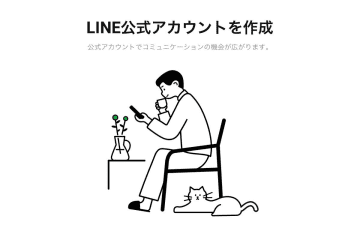 https://this.kiji.is/765694590041341952?c=675530478157071457