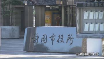 【速報 新型コロナ】静岡市で12人が感染 新たに変異株2検体の陽性が判明