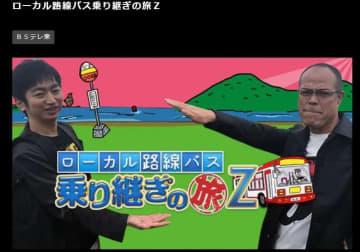 """『バス旅Z』、名場面ベスト5!小野真弓""""男前すぎる一言""""、北原里英""""格好良すぎる宣言"""""""