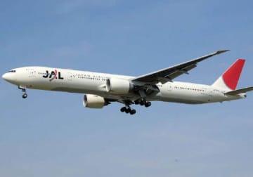 """ニュース画像:JAL系、ハワイ・ホノルル線再開、 隔離後の隔離免除…国際線の""""LCC化""""加速"""