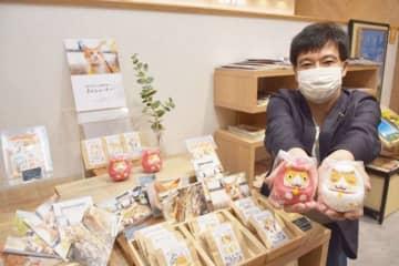 備中松山城・猫城主の商品いかが 4種類、イオンモール岡山で販売