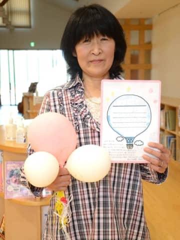 発見した風船と園児から届いたお礼の手紙を手にする西村敦子さん=中津川市阿木、阿木交流センター