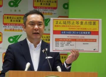 【記者会見で、11市町を重点措置区域から除外する考えを示す鈴木知事=三重県庁で】