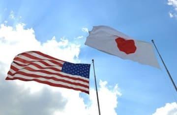 基地従業員にコロナワクチン接種 政府が在日米軍と合意