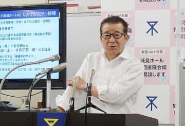 ワクチン接種を呼び掛ける松井市長=10日、市役所