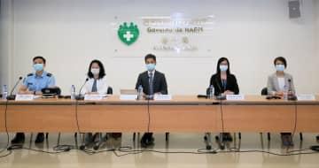 マカオ政府新型コロナウイルス感染症対策センターによる合同記者会見=2021年6月10日(写真:マカオ政府新型コロナウイルス感染症対策センター)