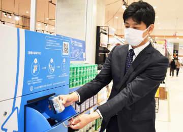 使用済みの容器はループ専用ボックスでQRコードを発券し、返却する=5月25日、千葉市美浜区のイオンスタイル幕張新都心