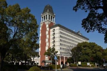 倉敷市役所