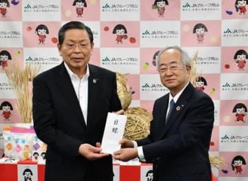 難波会長(右)に目録を手渡す青江会長