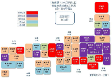 日本地図20210610①