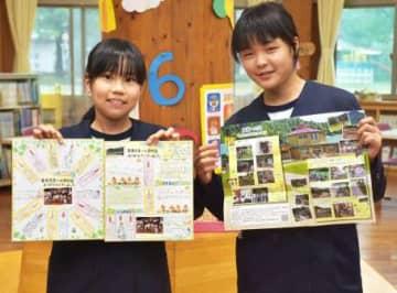 お礼の寄せ書きと寄付した人に送るパンフレットを持つ児童=大崎町の持留小学校