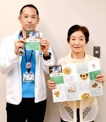 完成したレシピ集を手にする宇和島市食生活改善推進協議会の山崎会長(右)ら