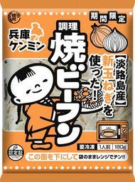 淡路島の新タマネギを使った「兵庫ケンミン焼ビーフン」のパッケージ(ケンミン食品提供)