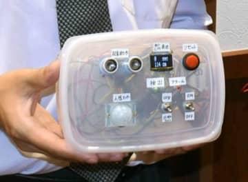 鹿児島情報高校の生徒たちが作った異変感知システム