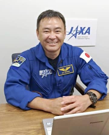 宇宙飛行士の星出彰彦さん(JAXA提供)