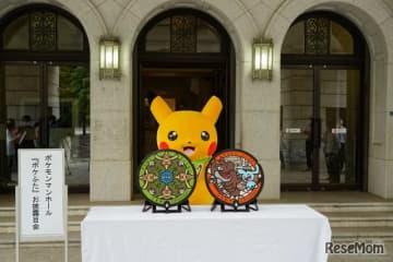 国立科学博物館・東京国立博物館、23区内初「ポケふた」設置
