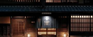 「カンデオホテルズ京都烏丸六角」が期間限定「開業記念キャンペーン」開催  公式HPからの会員限定予約... 画像