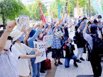 土地規制法が成立へ 国会前では反対集会「第1のターゲットは沖縄に」 画像