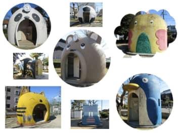 「今日はペンギンに行ってくる」 愛知・刈谷市の子供たちが、こう言って出かける場所は? 画像