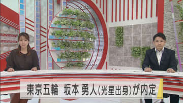 東京五輪野球代表 青森県勢では坂本勇人(光星出身)が内定 画像