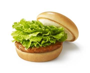 【朗報】モスの「200万食超え」人気バーガーが今年もキタ~!  画像