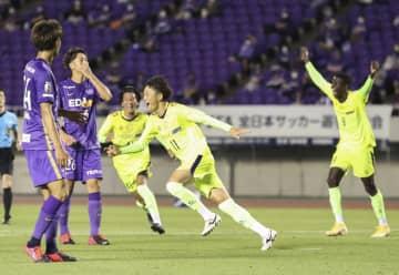 おこしやす京都がJ1広島を撃破 サッカー天皇杯 画像