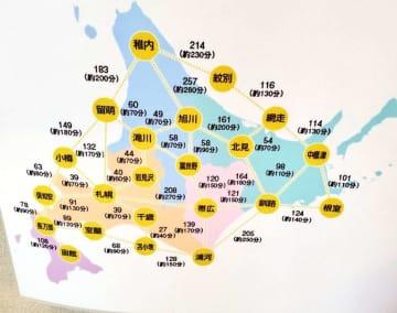 「札幌と知床を日帰りで観光したい!」←無茶な北海道旅行を計画する前に、こちらの地図をご覧ください 画像