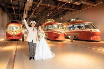 ロマンスカーでロマンスを 神奈川・海老名のミュージアムがウェディング写真企画