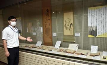 子規顕彰の歩み振り返る 松山の博物館で春季特別展 極堂が残した資料など107点