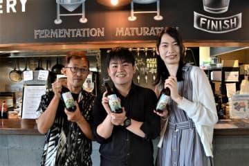 千葉市制100周年祝うビール 幕張ブルワリーで醸造 千葉大教授や学生らが企画