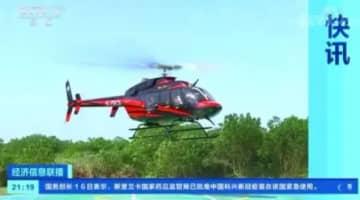 ニュース画像:湖南省全域が中国で初の低空飛行試行地に―中国メディア