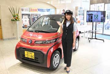 22日からレンタカーサービスが始まるトヨタ自動車の「シーポッド」と女優の丸りおなさん=横浜市中区