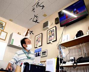 自宅のテレビで競技を観戦する佐藤さん=浪江町