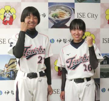 【インターハイでの健闘を誓った勝田さん(左)と中村さん=伊勢市役所で】